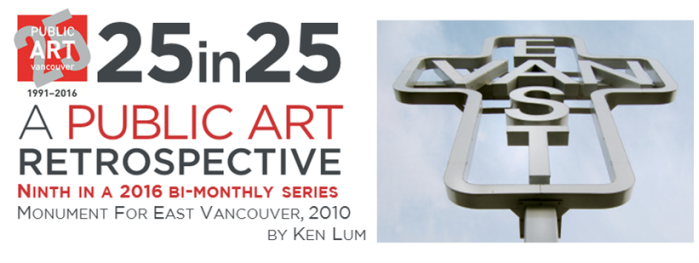 Culture - Public Art - 25th Anniversary - 25in25 series - 09 - MAY – Monument for East Vancouver  - Ken Lum - title image - png