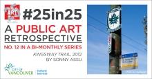 25in25-Facebook-Kingsway Trail