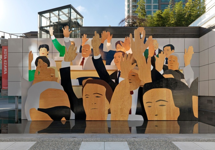 """Hand Vote"" by Kota Ezawa - Photo Rachel Topham, Vancouver Art Gallery"